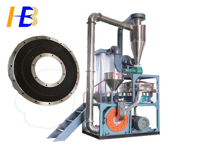 Vibrating Sieve Fine Powder Plastic Grinding Machine With  SKD11 Disc Blade